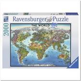 Пазл Карта Мира, 2000 элементов