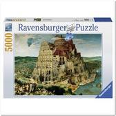 Пазл Вавилонская Башня, Питер Брейгель, 5000 элементов