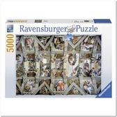 Пазл Сикстинская капелла, 5000 элементов от Ravensburger(Равенсбургер)