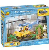 Вертолет TV1