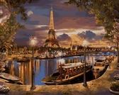 Париж. Вечер, 40х50см