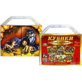 Кубики Любимые герои в пластиковом чемоданчике от GAMMA