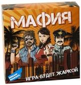 Настольная игра «Мафия» от DREAM MAKERS