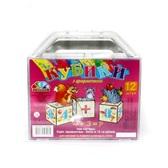 Кубики с арифметикой в пластиковом чемоданчике от GAMMA