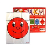Кубики Геометрические друзья от GAMMA