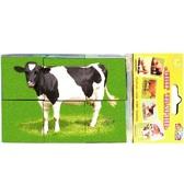 Кубики Мир животных выпуск 2 от GAMMA