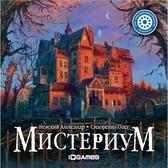 Мистериум от Igames (Украина)