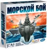 Игра Морской Бой от Hasbro Gaming