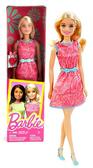 Кукла Барби с кольцом для девочки, Barbie, Mattel, блондинка с розовым кольцом