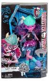 Кукла  Новенькие БУученики в школе  в асс.(3), Кьерсти Троллсон