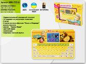 Игрушка развивающая планшет, батар . , Обучающий на укр.яз.в короб. от Країна іграшок