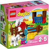 Лошадки, Серия Lego Duplo от Lego
