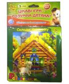 Развивашки в пакете с клапаном (укр. язык), Vladi Toys, Тип 1 от Vladi Toys (ВладиТойс)