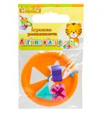 Логическое кольцо - развивающая игрушка-сортер, 5 элементов, Тигрес, желтый от Тигрес