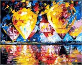 Воздушные шары,40 х 50 см