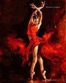 Танец огня,40 х 50 см