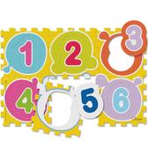 Коврик-мозаика Числа, Chicco от Chicco(Чико)