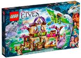 Секретный рынок (41176) Серия Lego Elves от Lego