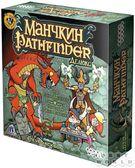 Манчкин Pathfinder Делюкс ( самостоятельная игра )