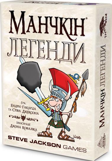 Манчкін Легенди(українська версія)