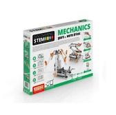 Конструктор серии STEM - Механика: шестерни и червячная передача