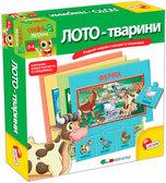 Игровой набор Лото-Животные, Lisciani , лото тварин от LISCIANI
