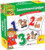 Игровой набор Цифры, Lisciani , цифры от LISCIANI