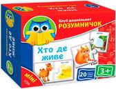 Мини-игры Кто где живет (укр. язык), Vladi Toys от Vladi Toys (ВладиТойс)