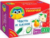 Мини-игры Часть и целое (рус. язык), Vladi Toys от Vladi Toys (ВладиТойс)