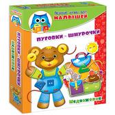 Пуговки-шнурочки. Медвежонок (VT1307-10) рус. Vladi-Toys от Vladi Toys (ВладиТойс)