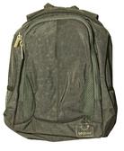 Рюкзак Странник, серый (17л), Bagland, 321 т серый от Bagland