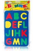 Алфавит английский, Бомик от Бомик