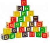 Набор кубиков (28 шт), Мир деревянных игрушек от Мир деревянных игрушек
