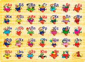 Рамка-вкладыш Алфавит, Мир деревянных игрушек от Мир деревянных игрушек