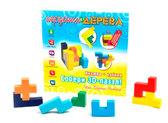 Книга Собери узор 15 кубиков, Мир деревянных игрушек от Мир деревянных игрушек