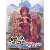 Кукла MOXIE серии Морская фантазия - ЭЙВЕРИ от Moxie Girlz