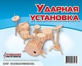 Ударная установка, Мир деревянных игрушек от Мир деревянных игрушек