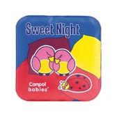 Игрушка-книжечка мягкая пищалка 2 шт, День и ночь, Canpol babies от Canpol babies