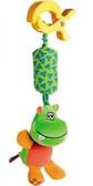 Игрушка-подвеска мягкая с колокольчиком Бегемотик, Canpol babies, бегемот от Canpol babies