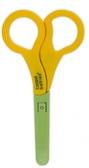 Ножницы безопасные c колпачком, желтые ручки, Canpol babies, желтая ручка от Canpol babies
