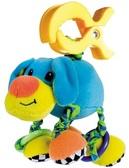 Мягкая вибрирующая игрушка-подвеска Собачка, Canpol babies, собака от Canpol babies