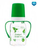 Тритановая бутылочка 120 мл с ручками (салатовый), Canpol babies, салат, от Canpol babies
