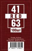 Протекторы для карт 41 х 63 мм