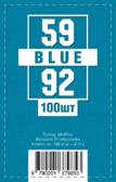 Протекторы для карт 59 х 92 мм от