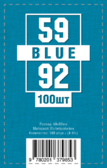 Протекторы для карт 59 х 92 мм