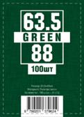 Протекторы для карт 63.5 х 88 мм