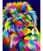 Радужный лев 30 х 40 см