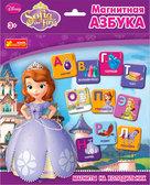 Алфавит на магнитах Принцесса София, Ranok Creative от Ranok Creative