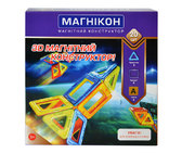3D магнитный конструктор (20 дет.), Магникон
