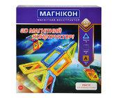 3D магнитный конструктор (20 дет.), Магникон от Магникон